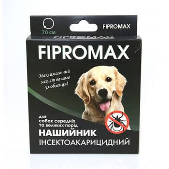 Ошейник для собак от блох и клещей Fipromax, 70 см