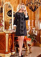 Вечернее Платье-Туника с Перфорацией Черное