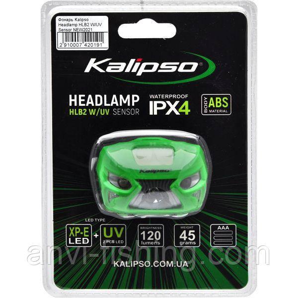 Налобний світлодіодний ліхтар Kalipso Headlamp HLB2 W/UV Sensor