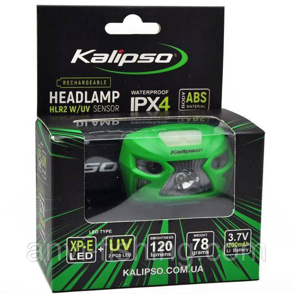 Налобний світлодіодний ліхтар Kalipso Headlamp HLR2 W/UV Sensor