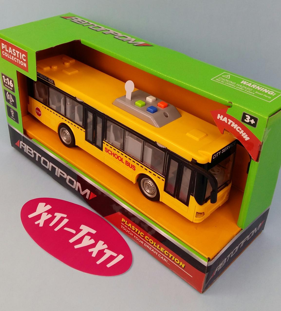 Автопром Автобус батар.,открываются двери, свет, звук, в коробке 32*11*16.5 см 7948AB