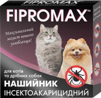 Ошейник от блох и клещей для собак мелких пород Fipromax, 35 см