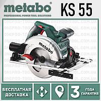 Ручная дисковая пила METABO KS 55
