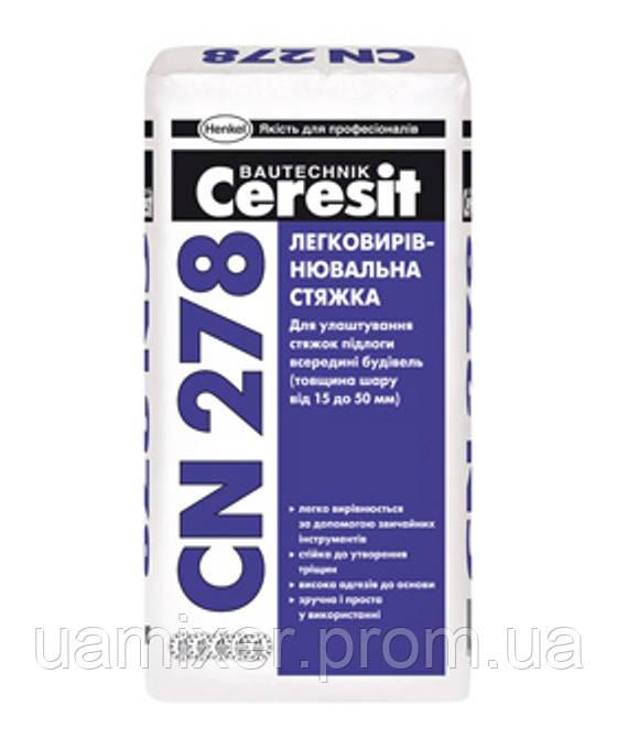 Ceresit CN 278 Легковирівнююча стяжка 15-50 мм (25 кг) - МИКСЕР.ЮА Интернет-магазин в Харькове