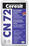 Ceresit СN 76  Высокопрочное покрытие для пола(25 кг)