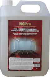 Жидкость для окрасочных камер NCPro 5л
