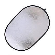 Профессиональный рефлектор 5 в 1 ( 90х120см ), фото 2