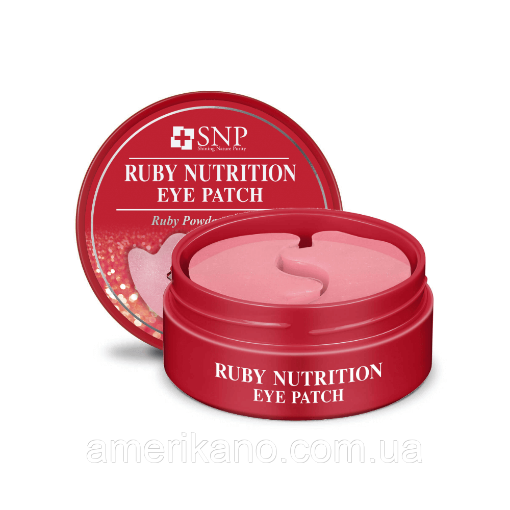 Гідрогелеві патчі для очей з рубіном SNP Ruby Nutrition Eye Patch, 60 шт