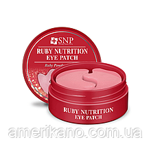 Гидрогелевые патчи для глаз с рубином SNP Ruby Nutrition Eye Patch, 60 шт