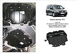 Захист картера двигуна і акпп Seat Altea 2004-, фото 3