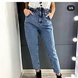 Женские джинсы момы серые голубые черные, фото 5
