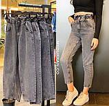 Женские джинсы момы серые голубые черные, фото 2