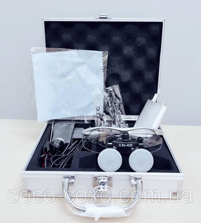 Бинокуляры стоматологические 3.5 X-R с LED подсветкой, высокое качество, гарантия.