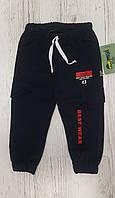 Спортивные штаны для мальчика 0-1,1-2 года