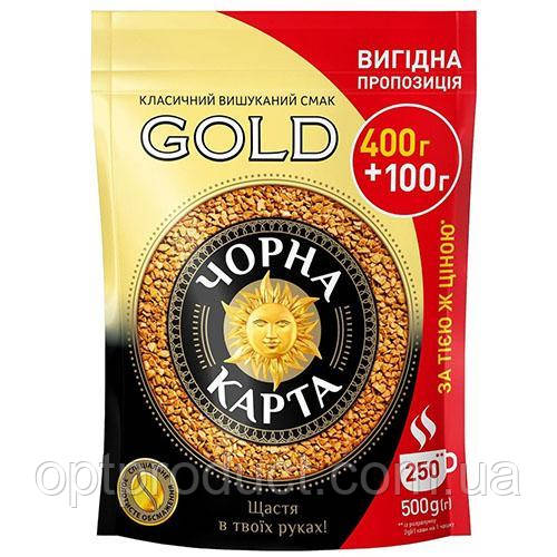 Розчинна кава Чорна Карта GOLD 500г АКЦІЯ 400+100г економ пакет аналог