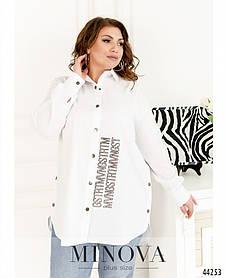 Белая женская рубашка свободного кроя из коттона, больших размеров от 46-48 50-52