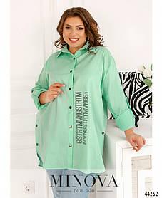 Повседневная рубашка женская из хлопка с принтом, цвет светло-зелёный, больших размеров от 46-48