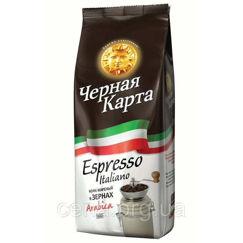 """Кофе в зернах """"Черная карта"""" Espresso Italiano 1 кг - Цена в Одессе"""
