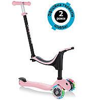 Самокат Globber Go Up Sporty Lights 4in1 Pastel Pink (пастельно-розовый), фото 1