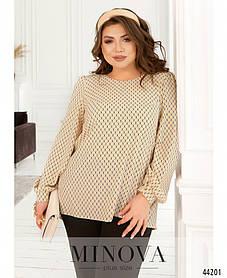 Легкая женская блузка софт свободного кроя цвет пудра, большие размеры от 46 до 68