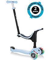 Самокат Globber Go Up Sporty Lights 4in1 Pastel Blue (пастельно-синий), фото 1