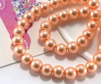 Перли скляний 8мм ≈75шт, намистини помаранчеві скляний перли, фото 1
