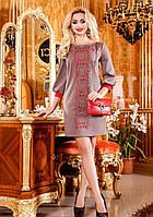 Вечернее Платье-Туника с Перфорацией Кофейное