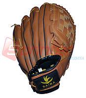 Ловушка-перчатка для игры в бейсбол(искусственная кожа)