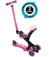 Самокат Globber Go Up Comfort Play 5in1 Deep Pink (розовый)