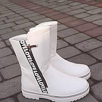 Весняні чобітки Розпродаж..розмір 35..36..37..38