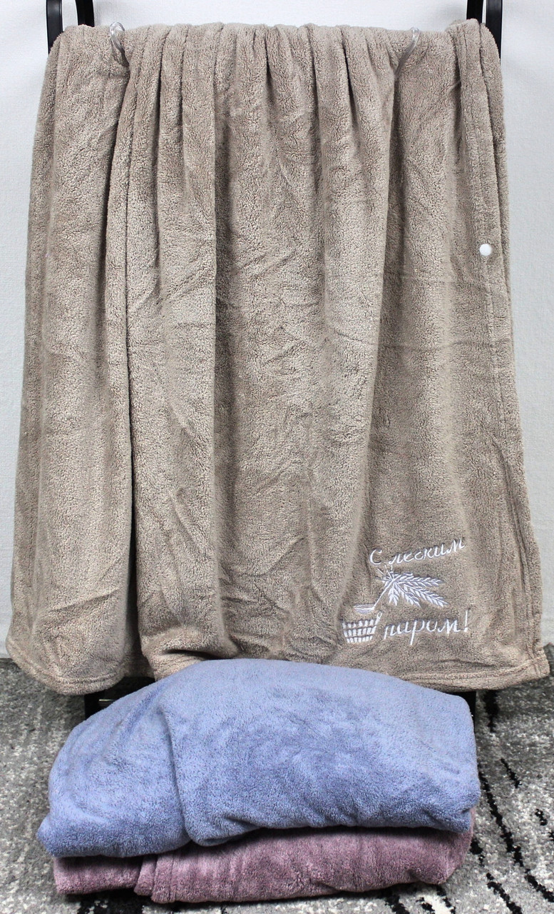 Комплект рушників для сауни №4825 (уп. 2 шт.) Бавовна
