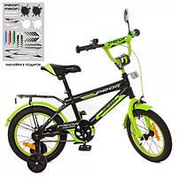 Велосипед дитячий PROF1 14д. SY1451 Inspirer,чорно-салат,світло,дзвінок,дзеркало