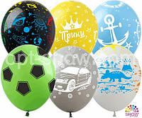 """Надувные шарики для мальчиков микс 12"""" (30 см)  ТМ Show"""