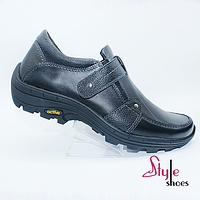 Спортивные стильные мужские туфли