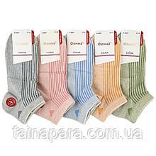 Короткие женские носки Фенна