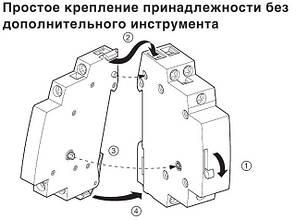 Импульсное реле 230В/16А, 1НО, 1м, (Hager), фото 2