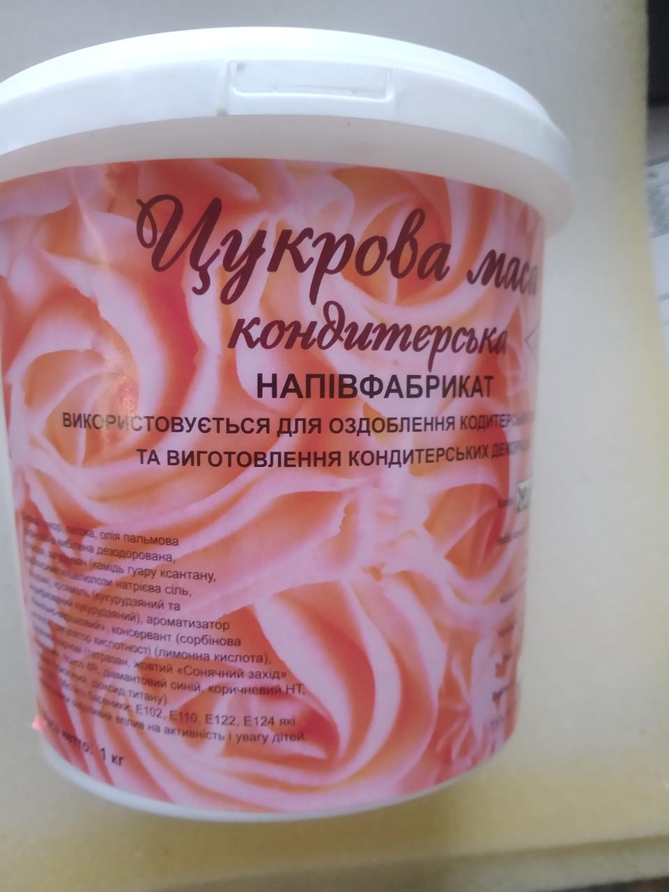"""Мастика сахарная 0,100 грм желтый """"Пилигрим"""""""