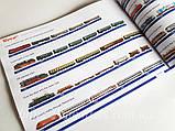 Каталог новинок від компанії Roco на 2021 рік, 218 сторінок, фото 5