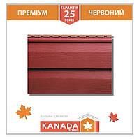 ОПТ - Сайдинг АЛЬТА ПРОФІЛЬ Канада плюс ПРЕМІУМ червоний (0,84 м2), фото 1