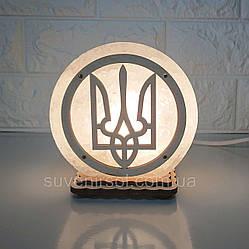 Соляная лампа круглая маленькая Тризуб