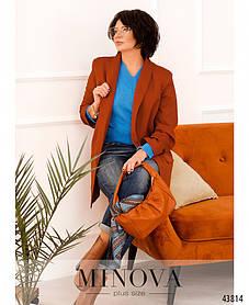 Жіночий елегантний піджак з костюмної тканини цегляного кольору Розміри 52-54,56-58,60-62