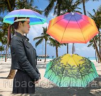 Зонт шляпа цветной 55см