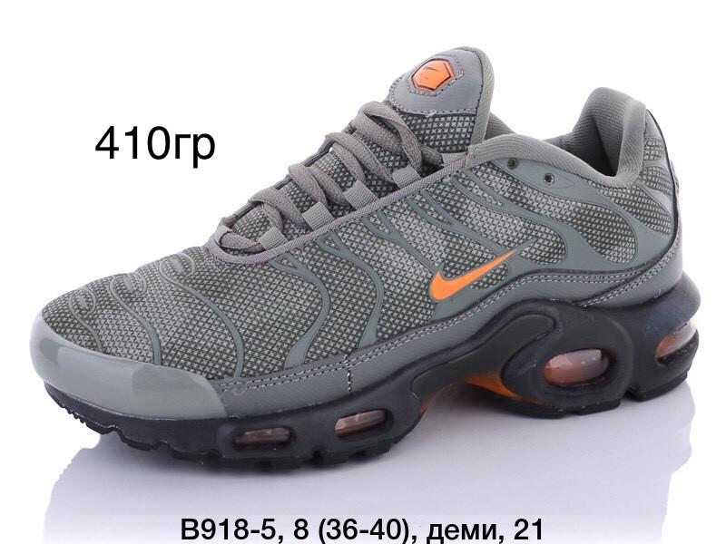 Кросівки підліток Nike Air Max Tn оптом (37-41)