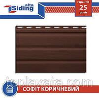 АЛЬТА ПРОФІЛЬ Софіт вініловий (коричневий) 0,7 м2