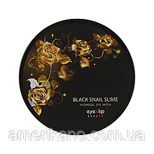 Гидрогелевые патчи с муцином улитки EYENLIP Black Snail Slime Eye Patch, 60 шт