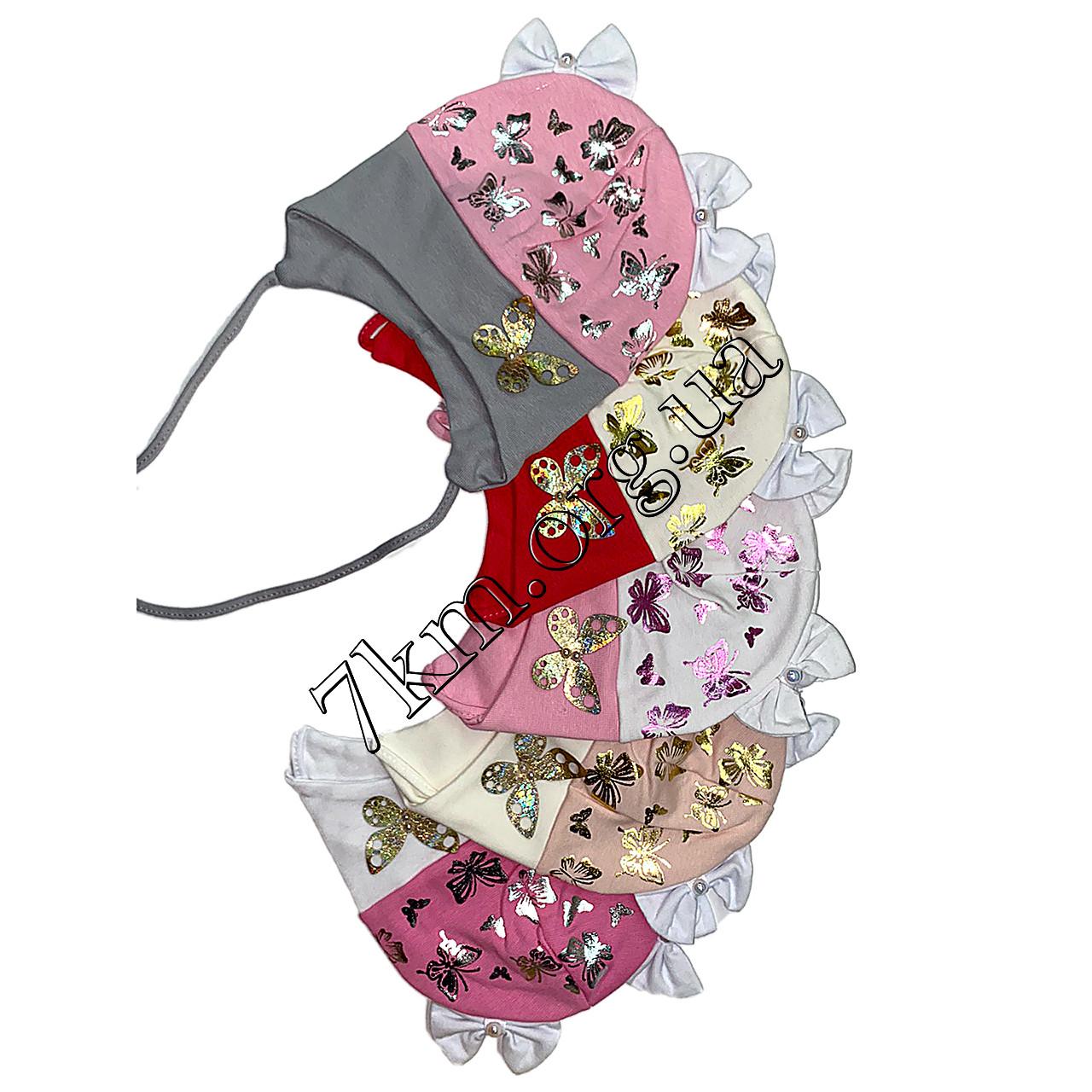 """Шапка детская Оптом одинарный трикотаж для девочек """"Бабочи"""" 1,5-3 года Польша 8509"""