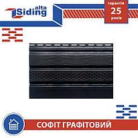 ОПТ - АЛЬТА ПРОФІЛЬ Софіт вініловий (графітовий) 0,7 м2
