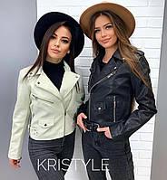 Женская качественная кожаная куртка косуха 2 цвета