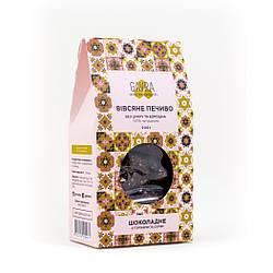 Овсяное печенье без муки и сахара Шоколадное с орехами и солью Gavra 220 г