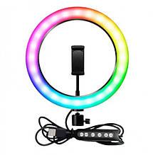 Кольцо LED RGB лампа свет MJ38 (38см) (1 крепление) со стойкой 2 м 35вт радуга, цветная селфи подсветка+штатив